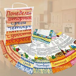 Набор полотенец для кухни Дни недели 8штук