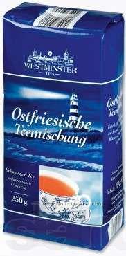 Чай Вестминстер Германия , чай германия