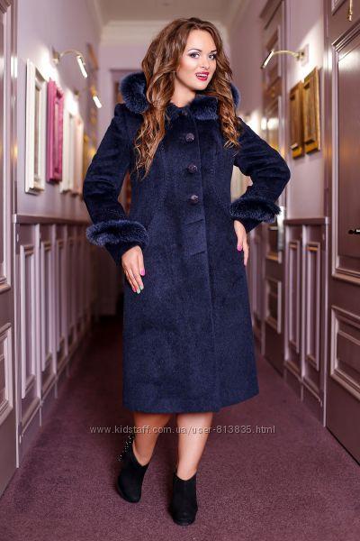 Пальто зимние. ФАВОРИТТИ. Наш ответ итальянским брендам. Много скидок.