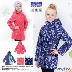 Демисезонные куртки Baby Line на рост 116-140