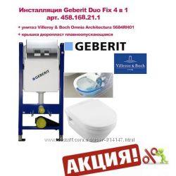 Geberit 458. 168. 21. 1  5684HR01 Villeroy & Boch Комплект 6 в 1