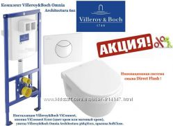 Villeroy & Boch 92246100 ViConnect Комплект 6в1и Инсталляция