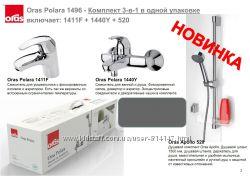 Oras 1496 Polara Комплект Смесителей для Ванной акция