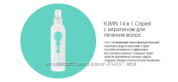 Спрей Kallos KJMN 14 в 1 с кератином для лечения волос, 200 мл