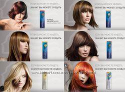 Краска для волос Wella Koleston- все тона и новые оттенки