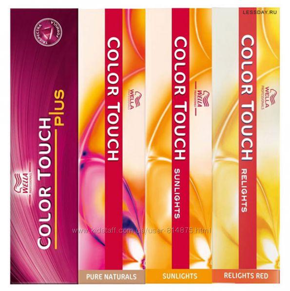 Акция Краска для волос Wella Color Touch - все тона и новые оттенки 2021
