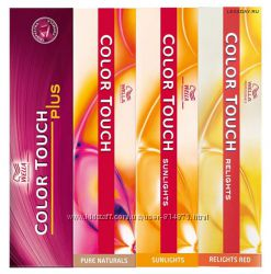 Wella Culor Touch -распродажа