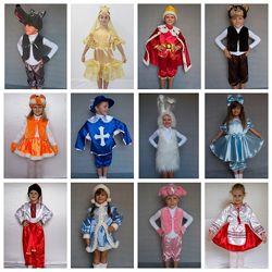 Новогодние костюмы детские и взрослые от производителя, оплата при получени