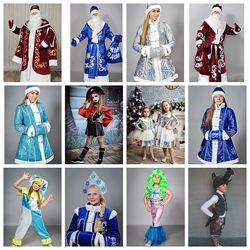 карнавальні костюми від виродника, ціна від 200грн. перуки, маски, парики