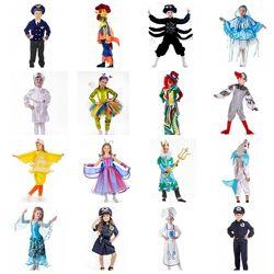 Карнавальные, новогодние костюмы, парики, шляпы, маски, цена производителя.