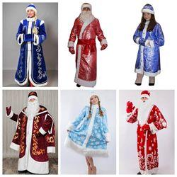 Карнавальные костюмы дед мороз, снегурочка, сказочные, новогодние, парики