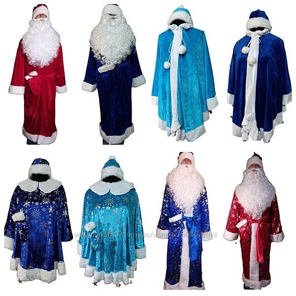 Дед мороз, снегурочка, парик, борода, лысина, мешок, коса.