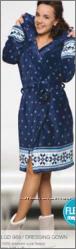 Женские плюшевые халаты  в ассортименте  осень-зима