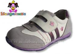 Кожаные кроссовки, туфли  Шалунишка для девочек р 21-31