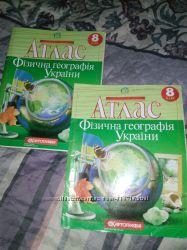 Атлас физическая география Украины