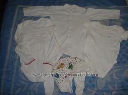 Пакет вещей на возраст 3-6, 6-9 месяцев мальчику девочке, можно поштучно