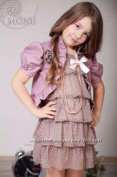 шикарное платье МОНЕ как новое