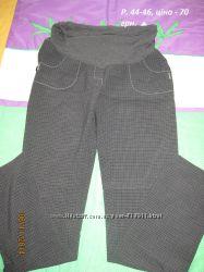 Продам брюки и джинсы для беременных
