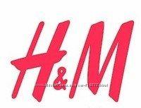 H&M, Reserved Венгрия под 10, H&M Германия 15 без шипа и веса