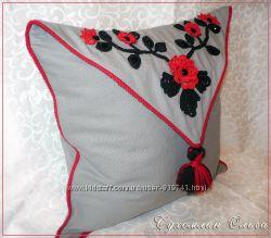 Оригинальная декоративная подушка ручной работы -лучший подарок