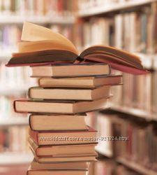 Распродаю книги русских классиков