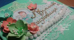 Мамины сокровища для малыша