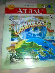 Атлас по географии и истории 3-8 класс