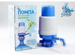 Помпа для воды Lilu Maximum