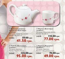 Чайник заварник Блестящая хозяйка