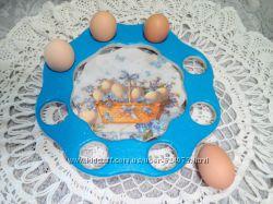 Подставка-куличница для яиц и паски. Ручная работа.
