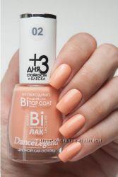 Binary 02 — Anna