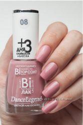 Binary 08 — Natalia