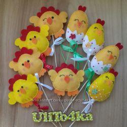Пасхальные игрушки цыплята by UliTo4ka