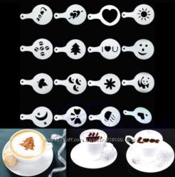 Набор трафаретов 16 шт. для кофе, горячего шоколада, десертов и пр.