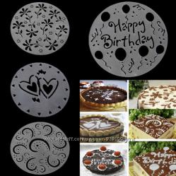 Набор трафаретов для торта пирога, бисквита, 4шт.
