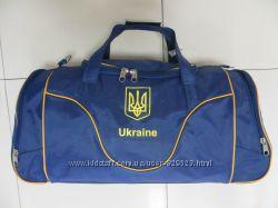 Сумка спортивная Украина.