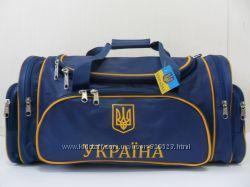 Сумка дорожно-спортивная Украина.