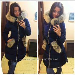 Куртку зимнюю