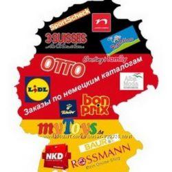 Заказы из Европы от 0, Америки  и Азии, СП Украины.