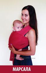 слинг для новорожденный