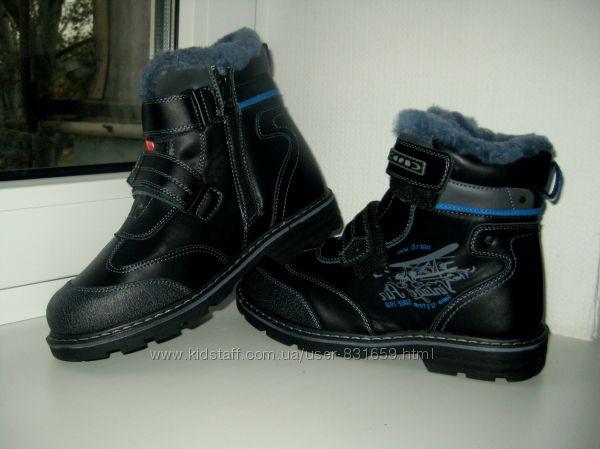 Кожаные зимние ботинки р. 33-38
