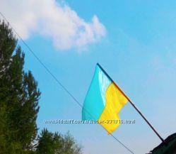 Флаг Украины Прапор України жовто-блакитний 140 х 90 см