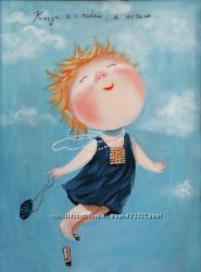 Картина маслом Гапчинской Когда я с тобой я летаю