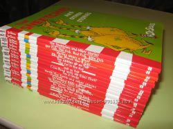 Книги Dr. Seuss на английском языке