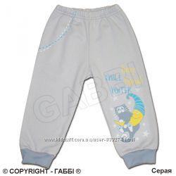Спортивные штаны Шалунишка на девочку и мальчика