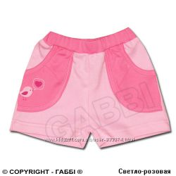 Распродажа шорт на девочку на рост 80-116 см