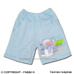Распродажа шорт ТМ Габби на мальчика на рост 80-104 см