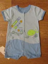 Песочник Китёнок ТМ Габби для мальчика 68  размера