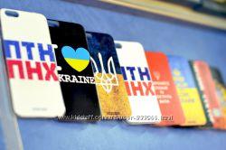Чохли для  Iphone 6 , 5, 4 ПТН ПНХ, візитка Яроша, з украінською символікою
