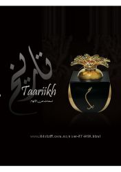 Taariikh Oil Syed Junaid Alam
